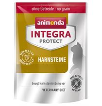 Animonda Integra Protect Urinary / Ветеринарный сухой корм Анимонда для взрослых кошек при Мочекаменной болезни