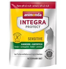 Animonda Integra Protect Sensitive / Ветеринарный сухой корм Анимонда для взрослых кошек при Пищевой Аллергии