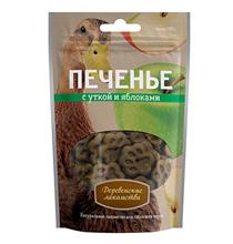 Деревенские лакомства / Печенье для собак с Уткой и яблоками
