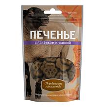 Деревенские лакомства / Печенье для собак с Ягненком и тыквой