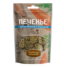 Деревенские лакомства / Печенье для собак с Крольчатиной и морковью