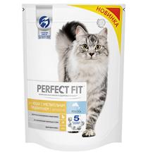 Perfect Fit Sensitive / Сухой корм Перфект Фит для кошек с Чувствительным пищеварением Лосось