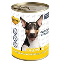Мнямс Здоровые Суставы Влажный корм Консервы для собак всех пород Кусочки в соусе с Говядиной и Печенью для собак всех пород (цена за упаковку)