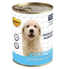 Мнямс Правильное Развитие Влажный корм Консервы для собак всех пород Кусочки в соусе с Телятиной для Щенков всех пород (цена за упаковку)