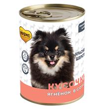 Мнямс Красивая Шерсть Влажный корм Консервы для собак всех пород Кусочки в соусе с Ягненком для собак всех пород (цена за упаковку)