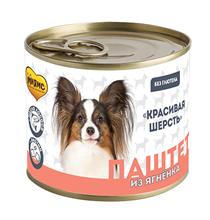 Мнямс Красивая шерсть Влажный корм Консервы для собак всех пород Паштет из Ягненка для собак всех пород (цена за упаковку)