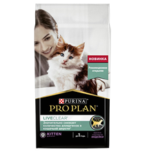 Purina Pro Plan Kitten LiveClear Turkey / Сухой корм Пурина Про План для Котят до 1 года Значительно снижает количество аллергенов в кошачьей шерсти Индейка