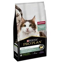 Purina Pro Plan LiveClear Sterilised Turkey / Сухой корм Пурина Про План для Стерилизованных кошек и Кастрированных котов от 1 года Значительно снижает количество аллергенов в кошачьей шерсти Индейка