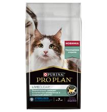 Purina Pro Plan LiveClear Sterilised 7+ Turkey / Сухой корм Пурина Про План для Пожилых Стерилизованных кошек и Кастрированных котов от 7 лет Значительно снижает количество аллергенов в кошачьей шерсти Индейка