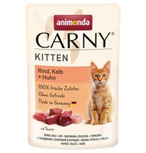 Animonda Carny Kitten / Паучи Анимонда для Котят Говядина Телятина Курица (цена за упаковку)