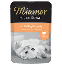 Miamor Kitten Ragout Royale Geflügel in Jelly / Паучи Миамор для Котят Птица кусочки в желе (цена за упаковку)