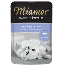 Miamor Kitten Ragout Royale Rind in Jelly / Паучи Миамор для Котят Говядина кусочки в желе (цена за упаковку)