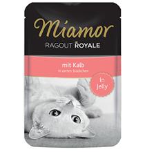 Miamor Ragout Royale mit Kalb in Jelly / Паучи Миамор для кошек Телятина кусочки в желе (цена за упаковку)