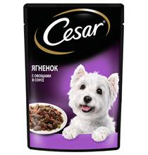 Cesar / Паучи Цезарь для собак Ягнёнок и овощи (цена за упаковку)
