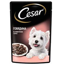 Cesar / Паучи Цезарь для собак Говядина в сливочном соусе (цена за упаковку)