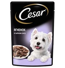 Cesar / Паучи Цезарь для собак Ягненок в сырном соусе (цена за упаковку)