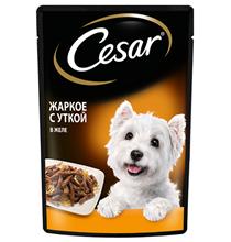 Cesar / Паучи Цезарь для собак Жаркое с уткой (цена за упаковку)