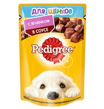 Pedigree / Паучи Педигри для Щенков с Ягненком в соусе (цена за упаковку)