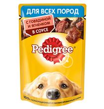 Pedigree / Паучи Педигри для взрослых собак всех пород с Говядиной и Ягненком в соусе (цена за упаковку)