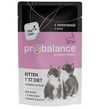 Probalance Kitten 1st Diet / Паучи Пробаланс для Котят с Телятиной в желе (цена за упаковку)