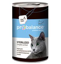 Probalance Sterilized / Консервы Пробаланс для Стерилизованных кошек и Кастрированных котов (цена за упаковку)