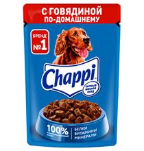 Chappi / Паучи Чаппи для собак Говядина по-домашнему (цена за упаковку)