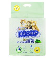 Hakase Arekkusu Bio Clumping Green tea / Наполнитель Хакасэ Ареккусу для кошачьего туалета Зеленый чай Комкующийся