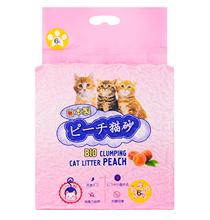 Hakase Arekkusu Bio Clumping Peach / Наполнитель Хакасэ Ареккусу для кошачьего туалета Персик Комкующийся