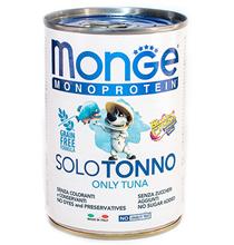 Monge Dog Monoprotein Solo Tuna B&S / Влажный корм Паштет Монж Монопротеиновый Белка и Стрелка для взрослых собак Тунец (цена за упаковку)