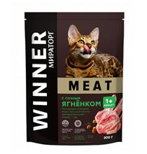 Winner Meat / Сухой корм Винер для взрослых кошек старше 1 года с сочным Ягненком