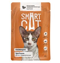 Smart Cat / Паучи Смарт Кэт для Котят и взрослых кошек Индейка со шпинатом в нежном соусе (цена за упаковку