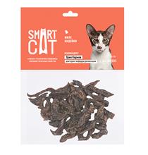 Smart Cat / Лакомство Смарт Кэт для кошек Филе Индейки