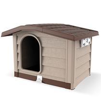 Bama Pet Bungalow / Будка Бама Пет для собак Пластиковая Бежевая