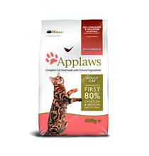 Applaws Adult No Grain Chicken Salmon & Vegetables / Сухой Беззерновой корм Эплоус для взрослых кошек Курица Лосось овощи