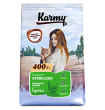 Karmy Sterilized Курица / Сухой корм Карми для Стерилизованных кошек Курица