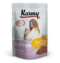 Karmy Kitten / Курица в соусе (цена за упаковку)