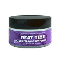 Meat Time / Лакомство Мит Тайм для собак Ухо говяжье внутреннее Нежные хрустики