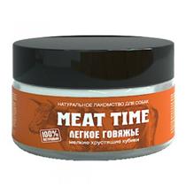 Meat Time / Лакомство Мит Тайм для собак Легкое говяжье Хрустящие кубики Мелкие
