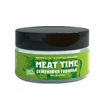 Meat Time / Лакомство Мит Тайм для собак Семенники говяжьи Медальоны