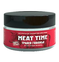 Meat Time / Лакомство Мит Тайм для собак Трахея говяжья аппетитные Колечки