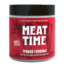 Meat Time / Лакомство Мит Тайм для собак Трахея говяжья аппетитные Колечки Мелкие