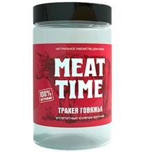 Meat Time / Лакомство Мит Тайм для собак Трахея говяжья аппетитные Колечки Крупные