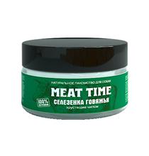Meat Time / Лакомство Мит Тайм для собак Селезенка говяжья Хрустящие чипсы