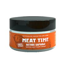 Meat Time / Лакомство Мит Тайм для собак Легкое баранье Хрустящие кубики Mелкие