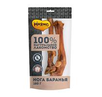 Мнямс 100% Натуральное лакомство для собак Нога Баранья