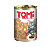 TOMi Poultry & Liver in gravy / Консервы Томи для кошек Утка с Печенью кусочки в соусе (цена за упаковку)
