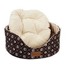 Katsu Yohanka shine Dog Paws / Лежак Катсу для животных Бежево-коричневый