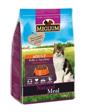 Meglium Adult Chicken Turkey / Сухой корм Меглиум для Привередливых кошек Курица Индейка