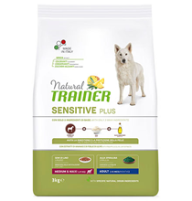 Trainer Natural Sensitive Plus Medium / Maxi Adult Horse / Сухой корм Трейнер для собак Средних и Крупных пород Конина