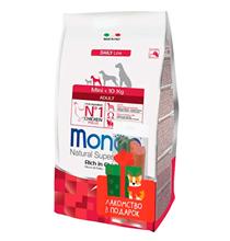 Monge Dog Adult Mini / Сухой корм Монж для взрослых собак Мелких пород + Лакомство Dental Whimzees в подарок